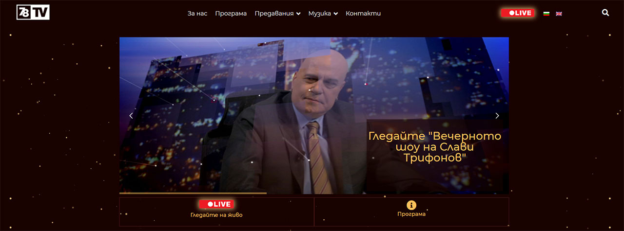 Screenshot_2020-03-04-Начало-7-8-TV